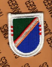 US Army 3rd Bn 75th Infantry Airborne Ranger Regiment flash patch 84-99