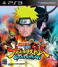 (Used) PS3 Naruto Shippuden Narutimate Storm Generation  [Import Japan]