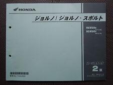 JDM HONDA GIORNO / GIORNO SPORT AF70 NCH50 B C Original Genuine Parts Catalog