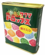 From Japan,Sakuma Drop Candy Can,The Grave of the Fireflies