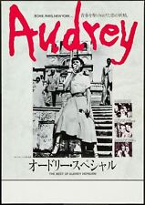 AUDREY HEPBURN THE BEST OF Japanese B1 movie poster BREAKFAST AT TIFFANY'S