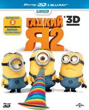 Despicable Me 2 3D Blu-ray + 2D Region free A B C Гадкий я 2