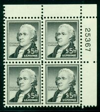 US #1053 $5.00 Hamilton, og, NH, Plate No. Block of 4, Scott $275.00