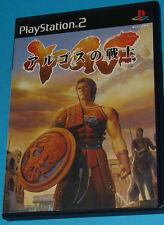 Argus No Senshi - Sony Playstation 2 PS2 Japan - JAP