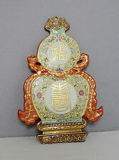 Chinese  Famille  Rose  Porcelain  Wall  Hanging  Vase      M2080