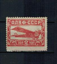 Russian Poster Stamp, Airplane, 1920s, Soviet Union, MH (*), VF, rare!