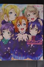 JAPAN Love Live! TV Animation Official Book