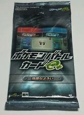 Rare Japanese Pokemon Card Battle E Series 1 Solid Armor Sealed Booster Pack New