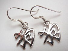 Chinese Character for DOG Earrings 925 Sterling Silver Dangle canine puppy love
