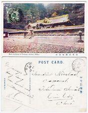 1916 China Postcard Hong Kong to Tientsin French P.O Br. P.O Toshogu Japan Used
