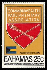 BAHAMAS 519 (SG632) - Commonwealth Parliamentary Conference (pf28629)