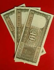 > Old Indian Note Rs.10 Rupee Qty-3  ( Set Of Three Pec ) buy Just Rs.250