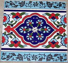 "Defective Light Blue 8""x8"" Turkish/Ottoman Iznik Tulip Ceramic Tile BORDER"