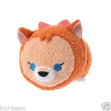 Disney Store JAPAN TSUM TSUM Alice in Wonderland Dinah Online Store Sold Out