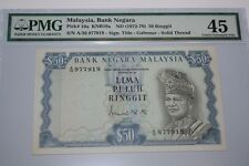 (PL) RM 50 A/36 977919 ISMAIL ALI 2ND SERIES PMG 45 CHOICE EXTREMELY FINE