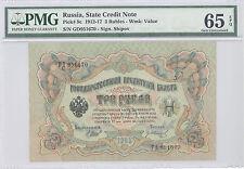 1912 Russia, State Credit Note, 3 Rubles, PMG 65 EPQ, GEM UNC P#: 9c