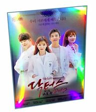 Doctors Korean Drama (3DVDs) High Quality - Box Set!