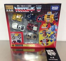 Transformers Takara Tomy Encore #10 Minibots New Sealed