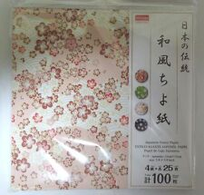Japanese Origami Fancy Folding Paper Chiyogami 100 Sheets DAISO