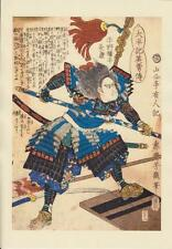 Japanese Reproduction Woodblock Print  Samurai Warrior 988 on A4 Parchment Paper