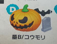 Halloween Pumpkin Nightmare Figure, 1pc #D - Kaiyodo Capsule Toy  , h#1