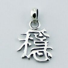 Silver pendant 925 sterling Chinese stability feng shui symbol 16mm x 26mm  new