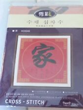 Chinese Character Counted Cross Stitch Kit New