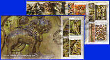 GREECE MOUNT ATHOS (Agion Oros) 2015 2nd Issue Wood Carving B' FDCs FREE SHIP