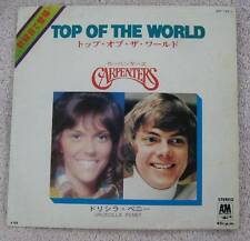"The Carpenters  - Top Of The World -  Japanese Picture Sleeve PS 7"" single"