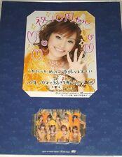Morning Musume 10th Anniversary Ai Takahashi Goods tb1