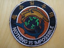 ROK South Korean Special Force Special Task Force Patch In Vietnam