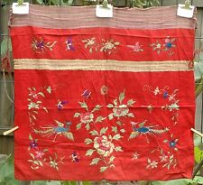 "Antique Chinese Hand Embroidered Fabric Textile Panel 33"" x 30"""