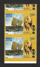India 2015 Chola Boats grossly misprfed pair MNH
