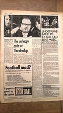 JIMMY McCULLOCH 'unhappy' Thunderclap Newman 1970 UK ARTICLE / clipping