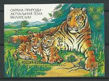Russia 1992 ScB185 Tiger and Cubs Semi-Postal MNH Surtax for Nature Preservation