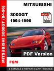 MITSUBISHI 3000GT 1994 - 1996 FACTORY OEM SERVICE REPAIR WORKSHOP FSM MANUAL