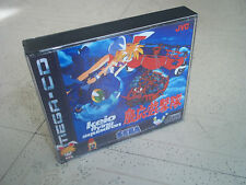 KEIO FLYING SQUADRON.SEGA MEGA CD PAL  CASE+INLAYS ONLY.NO GAME