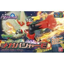 Pokemon X & Y Mega Blaziken Plastic Model Kit