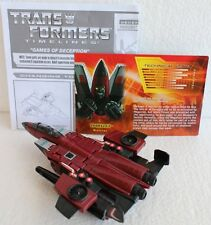 Transformers Botcon 2007 Exclusive Thrust