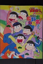 JAPAN TV Anime Osomatsu-san / Mr. Osomatsu Official Fan Book