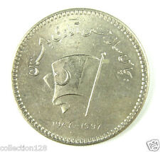 Pakistan 50 Rupees Coin 1997, 50th Anniversary - National Independence
