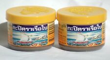 THAI SHRIMP PASTE SAILING BOAT BRAND QUALITY THAI PRODUCT FREE INT POSTAGE