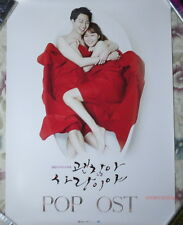 It's Okay, That's Love POP OST Taiwan Promo Poster Ver.B (Zo In Sung)