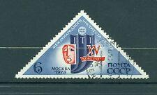 Russie - USSR 1973 - Michel n. 4103 - 15e Congrès de l'Institut Inter (oblitéré)