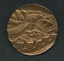 CHINA / 1990 THE GREAT WALL OF CHINA BRASS MEDALLION / M28