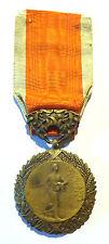 DECORATION - Médaille PREVOYANCE SOCIALE MINISTERE HYGIENE ASSISTANCE (5456J)