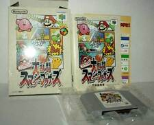 DAIRANTOU SMASH BROTHERS SUPER SMASH BROS NINTENDO 64 N64 JAPAN NTSC/J VBC 48077