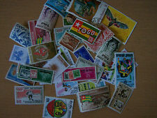 35 DIFFERENT TOGO,(FORMER FRENCH COLONY),U/M,USED, EXCELLENT.