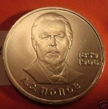Russia 1 rouble 1984 125 years Russian physicist Alexander Popov radio inventor