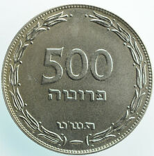 1949 500 Pruta Israel in UNC Condition - KM#16